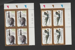 FRANCE / 1999 / Y&T SERVICE N° 120/121 ** : CONSEIL De L'EUROPE (2 Valeurs) - Coins Datés 1999 06 05 & 06 - Service