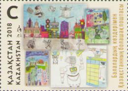 Kazakhstan Kasachstan MNH** 2018 The 25th Anniversary Of Kazakhstan Post.Children Painting Mi 1108 - Kasachstan