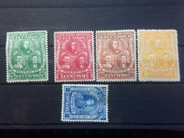 Ecuador 1896 Triumph Of The Liberal Party Mint Hinged - Ecuador