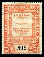 1924 Portugal - 1910-... Republic