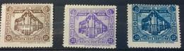 Ecuador 1947 Tobacco Tax Stamps Unused Set - Ecuador
