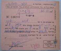 ISRAEL PALESTINE HOTEL KFAR HACHORESH KUPAT HOLIM REST HOUSE INVOICE BILL RECEIPT GALILEE VINTAGE ADVERTISING ORIGINAL - Hotel Labels