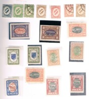 Pohjois Inkeri, 1920, MNH, MH And Used - Unused Stamps