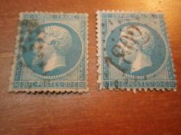 2 Timbres  Empire Français 20 C. Napoléon III Non  Lauré  Variante . Beaux Timbres - 1862 Napoleon III
