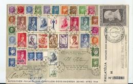 Lettre Illustrée Maréchal Pétain/Vichy De L'Exposition Philatélique De Chatillon Sous Bagneux, 1944 - France