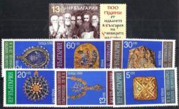 Bulgaria Nº 3017/22 Y 3034 En Nuevo Sin Charnela - Bulgaria