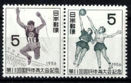 Japón Nº 584/85 En Nuevo - 1926-89 Emperador Hirohito (Era Showa)