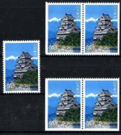 Japón Nº 2051-2051a/d En Nuevo - 1989-... Kaiser Akihito (Heisei Era)