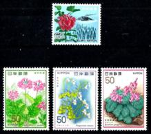 Japón Nº 1251-1258-1263-1488 En Nuevo - 1926-89 Kaiser Hirohito (Showa Era)