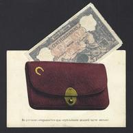 CPA Billet De Banque Banknote Système écrite En Relief - Monete (rappresentazioni)