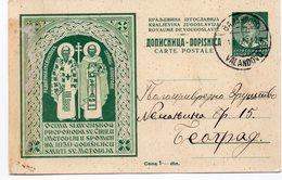 1937 Zig Stamp Valandovo Bazilika Sv Cirila I Metoda Yugoslavia Dopisnica Koriscena Used Postcard - Yougoslavie