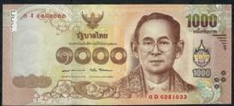 THAILAND P122b 1000 BAHT 2015  Signature 87  #0D   AXF - Thaïlande