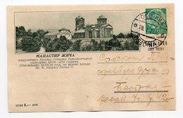 1937 Manastir Monastery Zica Zig Stamp Osecina Yugoslavia Dopisnica Koriscena Used Postcard - Yougoslavie