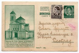 Zig Stamp Dubrovnik Bazilika Sv Cirila I Metoda On Tobacco Field Yugoslavia Dopisnica Koriscena Used Postcard - Yougoslavie