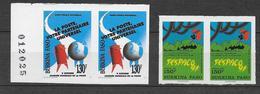 1991 - BURKINA FASO - YT N°846+833 En PAIRE NON DENTELES (RARE) - CINEMA + POSTE - Burkina Faso (1984-...)
