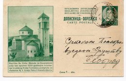 1937 Zig Stamp Valjevska Kamenica Bazilika Sv Cirila I Metoda Yugoslavia Dopisnica Koriscena Used Postcard - Yougoslavie