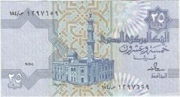 Egipto - Egypt 25 Piastres 1-10-1991 Pk 57 B.3.1 Tira De Seguridad Segmenta Con Nombre De Banco Ref 8 - Egipto