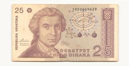 Croatie 1991 Billet De 25 Dinaras - Croatie