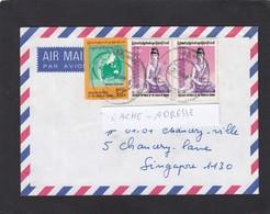 LETTRE DE BIRMANIE POUR SINGAPOUR. - Myanmar (Burma 1948-...)