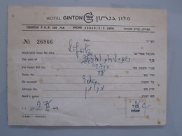 ISRAEL PALESTINE HOTEL PENSION GINTON TIBERIAS ORIGINAL VINTAGE INVOICE RECEIPT BILL - Hotel Labels
