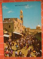 Betlemme Palestina Animata Cartolina Non Viaggiata - Palästina