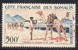 FRANCE ! Timbre Ancien AÉRIEN De COTE Des SOMALIS De 1962 N°29 - Gebruikt