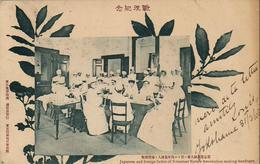 JAPON  Japanese And Foreign Ladies Of Volunteer Nurses Association Making Bandages - Yokohama