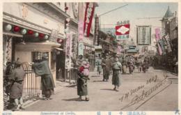 JAPON  Sennichimai At OSAKA - Osaka