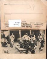 601750,Künstler Ak Frauen Wäscherinnen Wäschenwaschen Heimarbeit Hausarbeit - Berufe