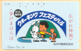 Japan Telefonkarte - Schildkröte , Turtle 110-46 - Siehe Scan -4626 - Schildkröten
