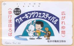 Japan Telefonkarte - Schildkröte , Turtle 110-011 - Siehe Scan -4627 - Schildkröten