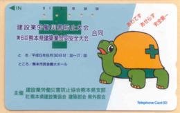 Japan Telefonkarte - Schildkröte , Turtle  - Siehe Scan -4628 - Schildkröten