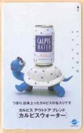 Japan Telefonkarte - Schildkröte , Turtle 110-107916 - Siehe Scan -4630 - Schildkröten