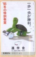 Japan Telefonkarte - Schildkröte , Turtle  - Siehe Scan -4631 - Schildkröten