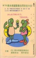 Japan Telefonkarte - Schildkröte , Turtle  - Siehe Scan -4632 - Schildkröten