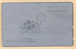 Japan Telefonkarte - Schildkröte , Turtle - Siehe Scan -4635 - Schildkröten