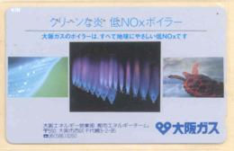 Japan Telefonkarte - Schildkröte , Turtle - Siehe Scan -4636 - Schildkröten