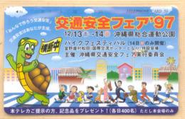 Japan Telefonkarte - Schildkröte , Turtle -  Siehe Scan -4641 - Schildkröten