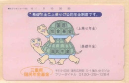 Japan Telefonkarte - Schildkröte , Turtle -  Siehe Scan -4642 - Schildkröten