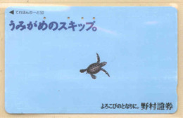 Japan Telefonkarte - Schildkröte , Turtle -  Siehe Scan -4646 - Schildkröten