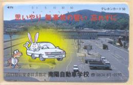 Japan Telefonkarte - Schildkröte , Turtle -  Siehe Scan -4647 - Schildkröten