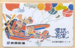 Japan Telefonkarte - Schildkröte , Turtle -   Siehe Scan -4651 - Schildkröten