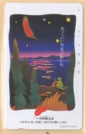 Japan Telefonkarte - Schildkröte , Turtle -   Siehe Scan -4652 - Schildkröten