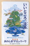 Japan Telefonkarte - Schildkröte , Turtle - 110-188024 -  Siehe Scan -4653 - Schildkröten