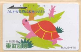 Japan Telefonkarte - Schildkröte , Turtle -110-33136 -  Siehe Scan -4655 - Schildkröten