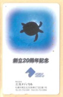 Japan Telefonkarte - Schildkröte , Turtle -  Siehe Scan -4656 - Schildkröten