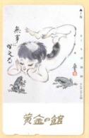 Japan Telefonkarte - Schildkröte , Turtle - 110-125554 Siehe Scan -4658 - Schildkröten