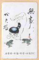 Japan Telefonkarte - Schildkröte , Turtle -  Siehe Scan -4659 - Schildkröten