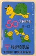 Japan Telefonkarte - Schildkröte , Turtle - Siehe Scan -4662 - Schildkröten