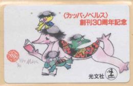 Japan Telefonkarte - Schildkröte , Turtle - Siehe Scan -4663 - Schildkröten